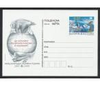 Bulharsko FDC ** - Ochrana polárních krajů a ledovců 2009