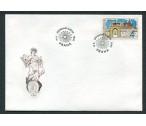 FDC 1993 č. 7 Břevnovský klášter