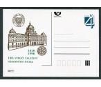 B123 - 180. výročí založení národního muzea 1818 - 1998