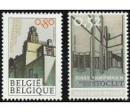 Belgie ** - Palác Stoclet v Bruselu 2007