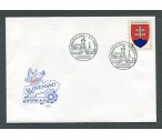 FDC  2(1)  Malý státní znak (1993)