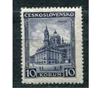 ČSR I - zn 257a * koncová modrofialová 1929