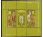 Bulharsko A ** - 150 let - Alfons Mucha 2010