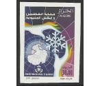 Alžírsko neperforované ** - Ochrana polárních krajů a ledovců 2009