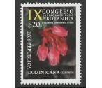 Dominikánská republika ** - botanika