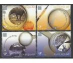 Slovinsko ** - 50 let známek Europa