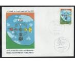 Alžírsko FDC - Dialog mezi civilizacemi 2001